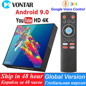 Android 9.0 TV Box A95X R3 RK3