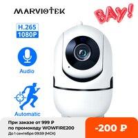 1620P IP cámara inalámbrica Wifi Cámara 360 CCTV Mini cámara para cámara de videovigilancia con Wifi Monitor de bebé ycc365 1080P de casa inteligente