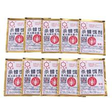 Roach Killer Bait-Powder Pest-Control Insect Effective 10PCS Anti-Pest-Reject-Trap