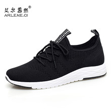 Men Running Shoes Women Breathable Air M