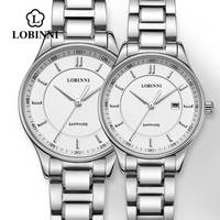 Lobinni Switzerland Fashion Lover Watch Unisex Japan Quartz Couple Watches Pair Men And Women reloj hombre женские часы Dropship