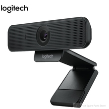 Logitech C925E HD Webcam USB Webcam 1080P Camera Full HD Webcam Computer Camera Professional Anchor Beauty Camera