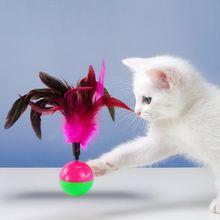Перо стакан кошка игрушка интерактивные Дразнилка автоматический