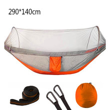 Camping Hammock Hiking Traveling Backpacking Ropes Mosquito Net.supplies(China)