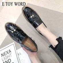 E oyuncak WORD bahar sonbahar kadın loaferlar Flats ayakkabı yuvarlak ayak patent deri püskül oxford ayakkabı kadın dikiş kayma kadın ayakkabı üzerinde