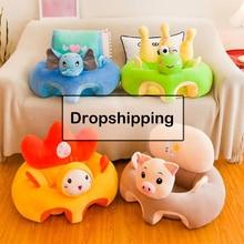 Funda de piel de sofá de bebé de dibujos animados para aprender a sentarse Silla de alimentación funda de sofá de niños de piel para sofá de bebé sin algodón