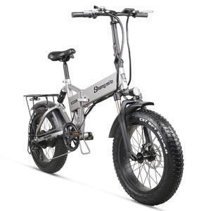 Electric Bike 500W City Bike Folding Electric Bicycle Electric Mountain Bike 20 inch 4.0 Fat Tire ebike 48V Lithium Battery