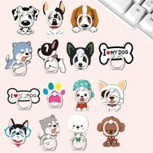 Cartoon Dog Cat Poodle Finger Ring Phone Stand Holder Car Mo