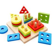 Wooden Baby Toy diy toys Learning Pole Geometry Shape Intelligence Math Educational Toys DIY Presents Nursing Gift Baby Block