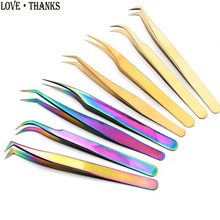 1/4 pcs Stainless Steel Eyelashes Tweezers Professional For Lashes Extension Gold Decor Anti-static Eyelash Tweezer Makeup Tools