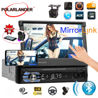 Retractable 1 din Car Radio Support Rear View Camera 7 inch FM Bluetooth HD Touch Screen USB SD AUX in Mirror Link mp4mp5 player