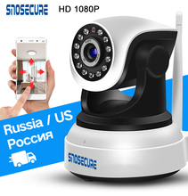 цена на SNOSECURE HD 1080P Wireless IP Camera WiFi PTZ Security Camera Outdoor Waterproof Support P2P Onvif Network CCTV Camera