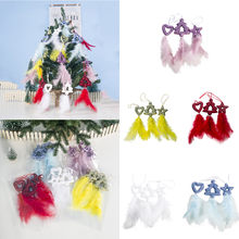 Veer Hanger Kerst Decoratie Hanger Bubble Pentagram Liefde Veer Ornament Home Christmas Party Decor Veer Hanger(China)
