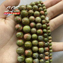 AAAAA Natural Unakite Stone Beads Green Stone Round Loose Spacer Beads 15