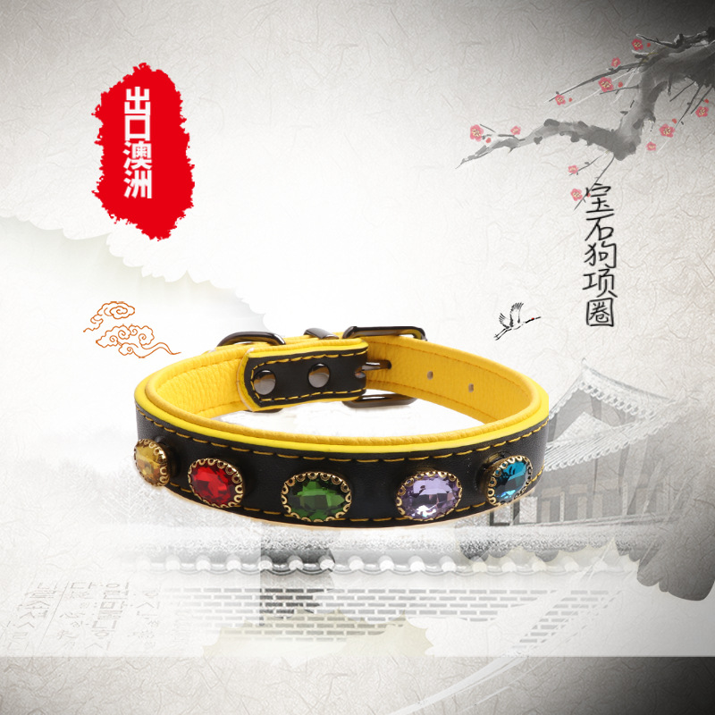 Loss! Jin Jie Te Pet Collar Genuine Leather Neck Ring Dog Neck Ring Gemstone Neck Ring Medium Large Dog Sold Out No Help