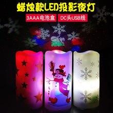 Свечи лампы Рождественские украшения для дома светодиодный в