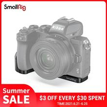 Монтажная пластина SmallRig для камеры Nikon Z50 с креплением холодного башмака для микрофона или светильник 2525
