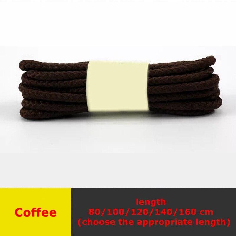 1 пара классические круглые шнурки Уличная обувь для прогулок на шнурках с белой высокой плотностью ткацкие кроссовки для отдыха шнурки унисекс - Цвет: Coffee