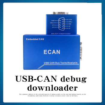 USBCAN adapter ECAN-PC the converter adapter analyzer with ECAN CAN bus usb interface ECAN-IT controller for ECAN series gy8507 usb to can bus interface adapter usb can canusb
