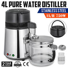 Дистиллятор воды для дома нержавеющая сталь 4 л 750 Вт