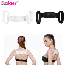 XL/L/M/S Posture Back Posture Corrector Clavicle Support Correction Back Straight Shoulders Brace Strap Belt Adults Children(China)