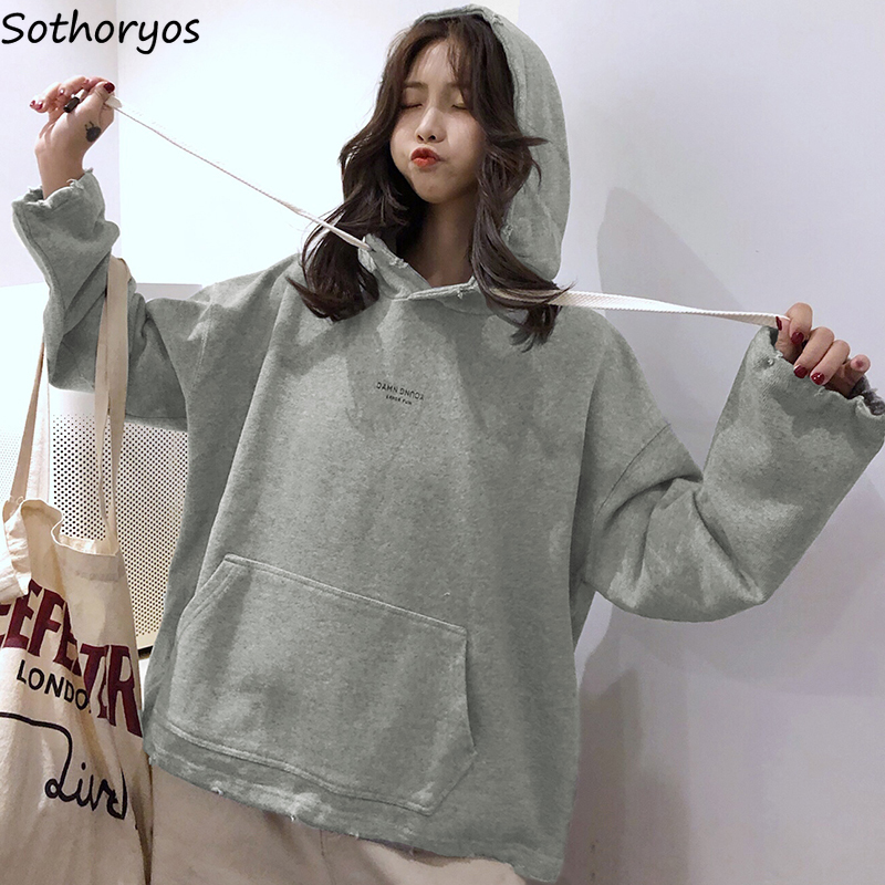 Hoodies Women Hooded Simple Letter Pockets Loose Students Leisure Simple Pullover Womens High Quality Harajuku Sweatshirts Chic