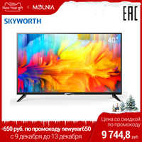 TV 40 pouces TV Skyworth 40W5 FullHD TV Plus 1.4 avec applications internes tuner DVB-T2