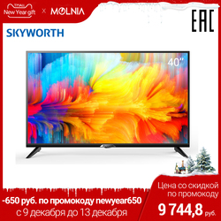 TV 40 pulgadas TV Skyworth 40W5 FullHD TV Plus 1,4 con aplicaciones internas sintonizador DVB-T2