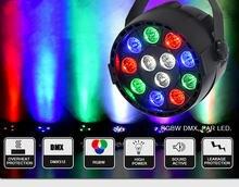 Светодиодный сценический прожектор par 12x3 Вт смешивание 8