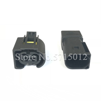 2 Hole 09 4412 61 52555 0 Car Sealed Connector Housing Waterproof Plug With Terminals Seals For VW BMW Ford image