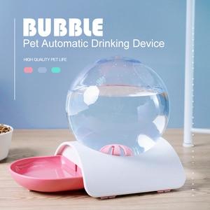 Pet Automatic water Feeder Dog Cat bowl Drinking Bottle Bowl pet Water Drinking Cat dog Feeding Large Capacity Pet bowl Dish(China)