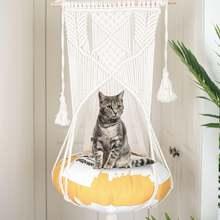 Подвесная кошачья кровать гамак плетеная ручной работы моющийся