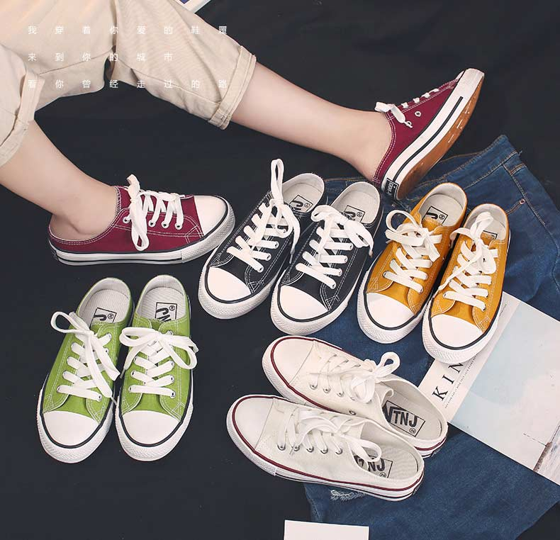 Casual half-drag canvas shoes woman 2019 new fashion solid sneakers women vulcanized shoes lace-up no heel lazy shoes flats (2)