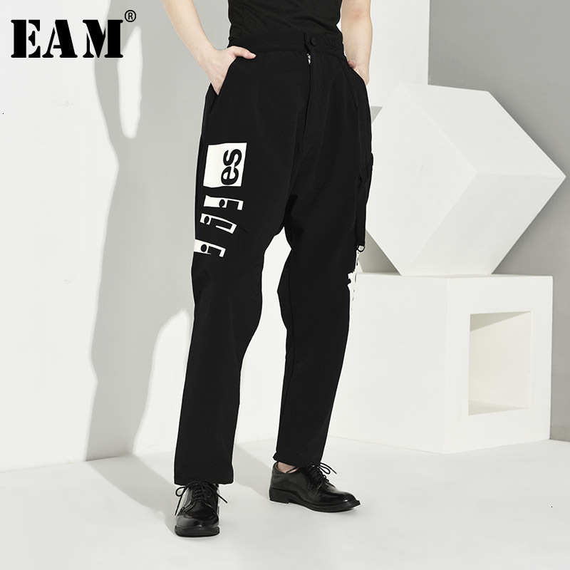 [EAM] High Elastic Waist Pocket Harem Trousers New Loose Fit Harem Pants Women Fashion Tide All-match Spring Autumn 2019 1B7880
