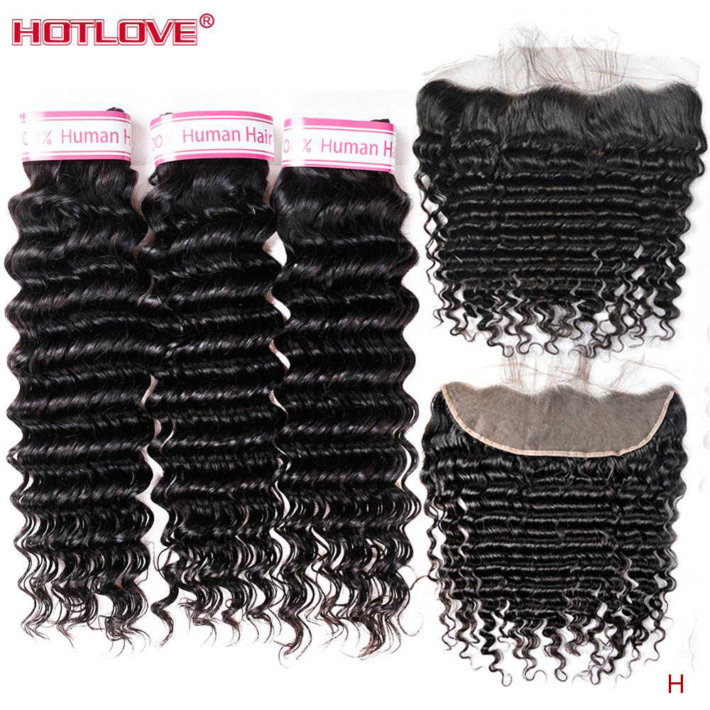 Loose Deep Wave Bundles With Frontal 13x4 Lace Frontal Closure With 3 Bundles Brazilian Human Hair Bundles Extension Remy Hair