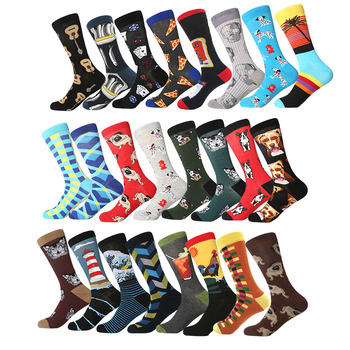 MYORED Cool Men's and women's couple socks Comfortable Fun Party Birthday Gift pop Socks - discount item  61% OFF Men's Socks
