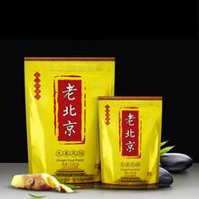 10 Pcs Ginger Slimming Old Beijing Foot Patch Organic Detox Feet Cleansing Patch Loss Weight To Help Sleep Skin Care TSLM2(China)
