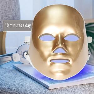 Image 3 - חדש Led פנים מסכת קוריאני 7 צבעים פוטון טיפול פנים מסכת מכונה טיפול באור אקנה Led מסכת טיפוח עור יופי מכונה