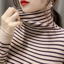 Женский свитер с наполнителем женская рубашка осенне зимняя