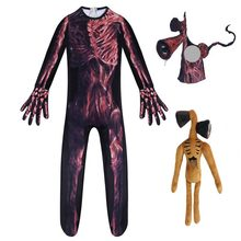 Disfraz de Cosplay con máscara de sirena para niños, traje de fiesta divertido de Anime, Halloween, Carnaval, monos