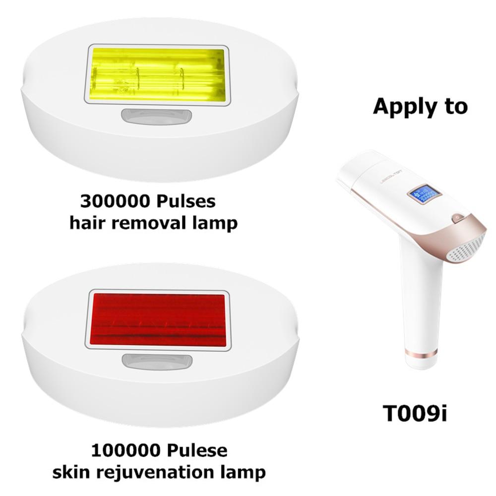 IPL 2in1 Epilator Lamp For Lescolton Laser Hair Removal IPL Epilator Device T009i Flash Epilation Bulb Rejunvenation Lamp Bulb