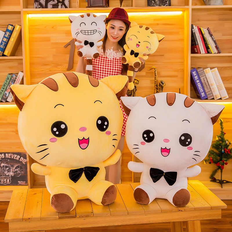 1PC Kawaii Plüsch Katze Spielzeug Besetzt Nette Schatten Katze Puppen Kinder Geschenk Puppe Schöne Tier Spielzeug Hause Dekoration Weichen kissen 20CM