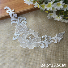 Luxury White Tulle Organza Guipure Dress Lace Fabric Appliques Patch 3D Venise Embroidered Flower Wedding Garment Sewing Decor