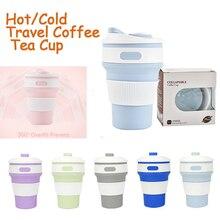 6 цветов Складная кофейная чашка силиконовый чехол для кружки для пеших прогулок многоразовая портативная велосипедная походная бутылка для воды