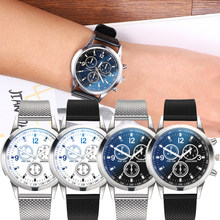 Blue Ray Mens Watches Ultra-thin Retro Three Eye Quartz Trendy Silica Gel Male Wrist Watch Watches Business Quartz Clock Gift Relogio Masculino(China)
