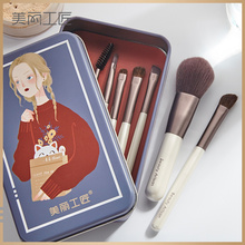 Make Up Brushes  Foundation Brush  Eyebrow Brush  Makeup Brush Set  Blending Brush  Blush Brush  Makeup  Brushes  Eye Makeup