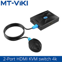 Mt viki 2 порта kvm переключатель usb hdmi коробка hd в 1 мышь