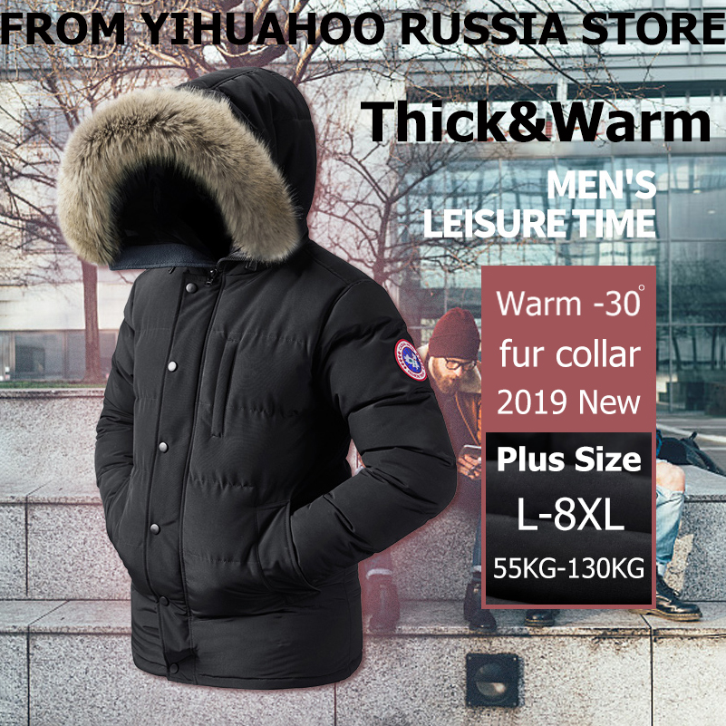 Men Winter Jacket Thick Warm Parka Fur Hooded Male Winter Coat Cotton Windbreaker Jackets Men Plus Size 6XL 7XL 8XL Dropshipping