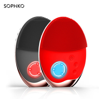 SOPHKO Powered Facial Cleansing Devices Massage for Ultrasonic Face Cleansing Brush Electric Wireless charging Skin Massager
