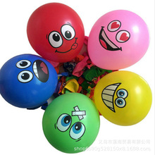 12-Inch QQ Expression Three-Color Smiley Expression Balloon Cartoon Pattern CHILDREN'S DAY Children's Day Creative Decoration We